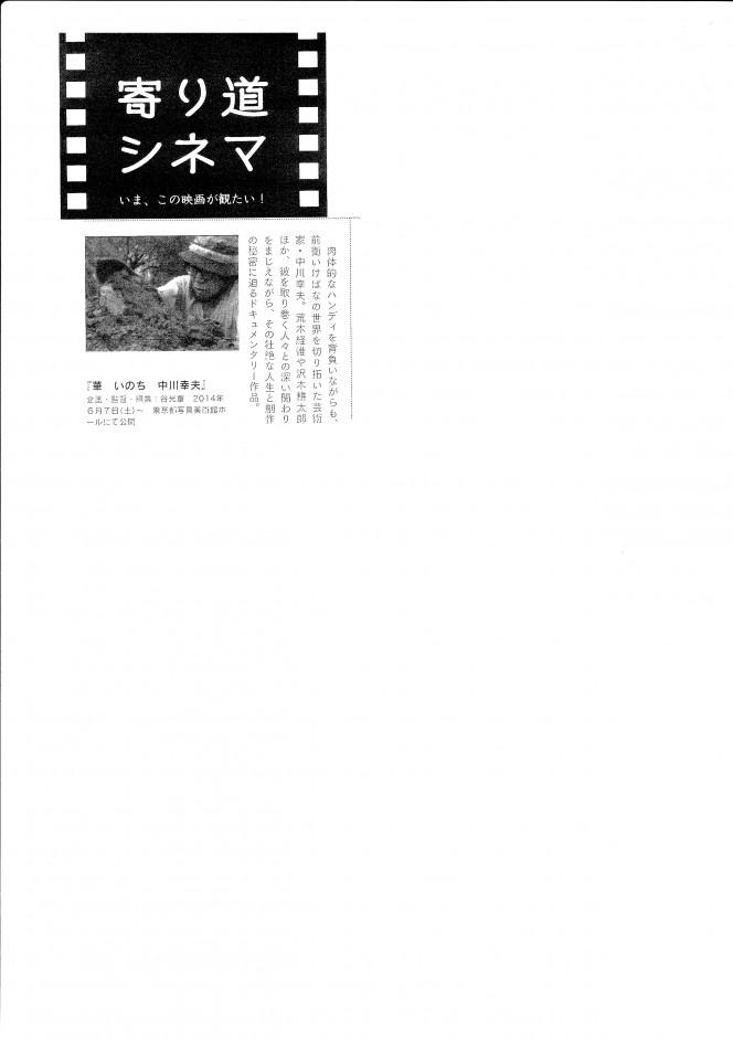 IMG_20140522_0001